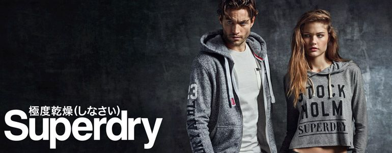 Superdry Pullover