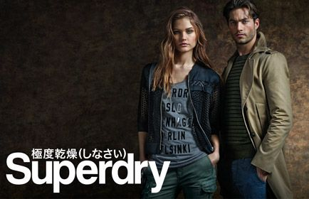 Superdry Sortiment