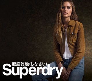 Superdry Damen