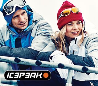 Icepeak Skijacken