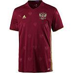adidas Russland EM 2016 Heim Fußballtrikot Herren dunkelrot