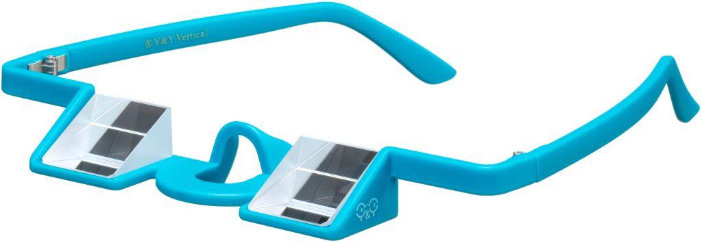 Plasfun Sportbrille in blau